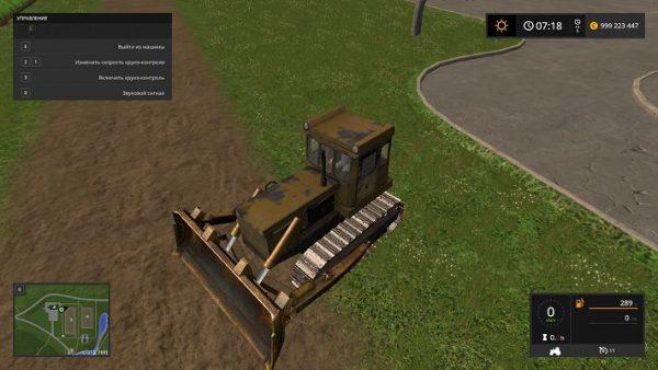 Скачать мод для игры фермер симулятор 2017 дорожная техника